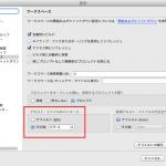 一般→ワークスペース→テキスト・ファイルのエンコード