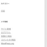 WordPress 3.5.1 のメタ情報