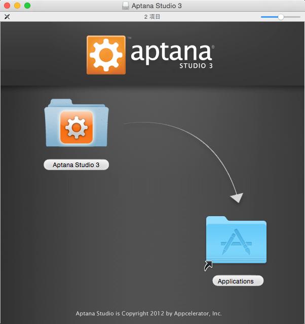 Aptana Studio 3.6.1